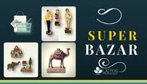 """Logotipo da atividade """"Bazar de Miniaturas"""""""