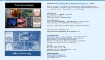 Newsletter | Curso de Introdução à Neuropsicologia - Módulo 1